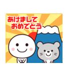 年末年始に使いやすいシンプルさん☆(個別スタンプ:4)