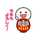 年末年始に使いやすいシンプルさん☆(個別スタンプ:5)