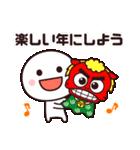 年末年始に使いやすいシンプルさん☆(個別スタンプ:6)
