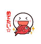 年末年始に使いやすいシンプルさん☆(個別スタンプ:7)