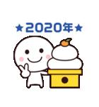 年末年始に使いやすいシンプルさん☆(個別スタンプ:8)