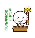 年末年始に使いやすいシンプルさん☆(個別スタンプ:10)