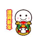 年末年始に使いやすいシンプルさん☆(個別スタンプ:11)