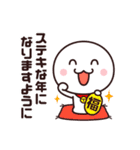 年末年始に使いやすいシンプルさん☆(個別スタンプ:12)