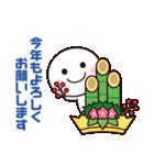 年末年始に使いやすいシンプルさん☆(個別スタンプ:13)