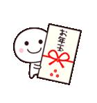 年末年始に使いやすいシンプルさん☆(個別スタンプ:15)