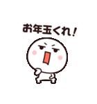 年末年始に使いやすいシンプルさん☆(個別スタンプ:16)