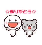 年末年始に使いやすいシンプルさん☆(個別スタンプ:19)