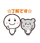 年末年始に使いやすいシンプルさん☆(個別スタンプ:20)