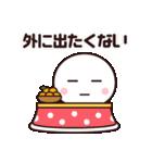 年末年始に使いやすいシンプルさん☆(個別スタンプ:23)