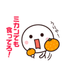 年末年始に使いやすいシンプルさん☆(個別スタンプ:24)