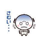 年末年始に使いやすいシンプルさん☆(個別スタンプ:25)