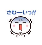 年末年始に使いやすいシンプルさん☆(個別スタンプ:26)