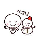 年末年始に使いやすいシンプルさん☆(個別スタンプ:27)