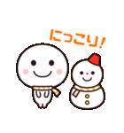 年末年始に使いやすいシンプルさん☆(個別スタンプ:29)