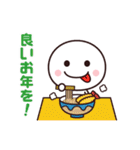 年末年始に使いやすいシンプルさん☆(個別スタンプ:31)