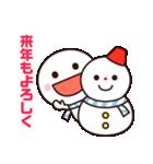 年末年始に使いやすいシンプルさん☆(個別スタンプ:32)