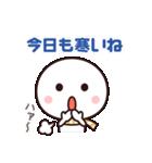年末年始に使いやすいシンプルさん☆(個別スタンプ:33)