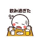 年末年始に使いやすいシンプルさん☆(個別スタンプ:34)