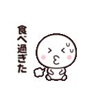 年末年始に使いやすいシンプルさん☆(個別スタンプ:35)