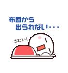 年末年始に使いやすいシンプルさん☆(個別スタンプ:37)