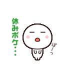 年末年始に使いやすいシンプルさん☆(個別スタンプ:38)