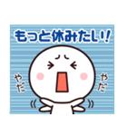 年末年始に使いやすいシンプルさん☆(個別スタンプ:39)