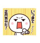 年末年始に使いやすいシンプルさん☆(個別スタンプ:40)