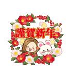2020年大人女子の日常【お正月〜春】(個別スタンプ:1)