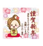 2020年大人女子の日常【お正月〜春】(個別スタンプ:2)