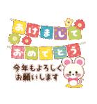 2020年大人女子の日常【お正月〜春】(個別スタンプ:3)