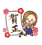2020年大人女子の日常【お正月〜春】(個別スタンプ:4)