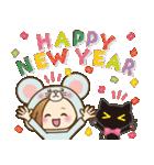 2020年大人女子の日常【お正月〜春】(個別スタンプ:5)