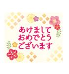 2020年大人女子の日常【お正月〜春】(個別スタンプ:6)