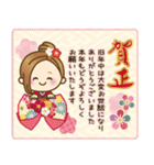 2020年大人女子の日常【お正月〜春】(個別スタンプ:7)