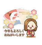 2020年大人女子の日常【お正月〜春】(個別スタンプ:8)