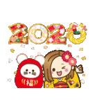 2020年大人女子の日常【お正月〜春】(個別スタンプ:9)