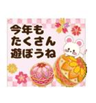 2020年大人女子の日常【お正月〜春】(個別スタンプ:10)