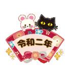 2020年大人女子の日常【お正月〜春】(個別スタンプ:11)