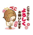 2020年大人女子の日常【お正月〜春】(個別スタンプ:12)