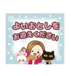 2020年大人女子の日常【お正月〜春】(個別スタンプ:13)