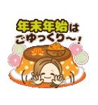 2020年大人女子の日常【お正月〜春】(個別スタンプ:14)