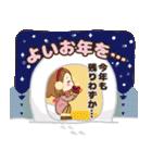 2020年大人女子の日常【お正月〜春】(個別スタンプ:15)