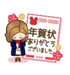 2020年大人女子の日常【お正月〜春】(個別スタンプ:16)