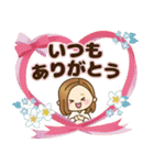 2020年大人女子の日常【お正月〜春】(個別スタンプ:17)