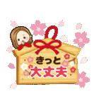 2020年大人女子の日常【お正月〜春】(個別スタンプ:19)