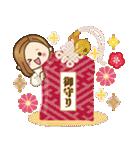 2020年大人女子の日常【お正月〜春】(個別スタンプ:20)