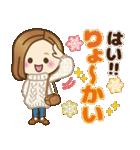 2020年大人女子の日常【お正月〜春】(個別スタンプ:25)