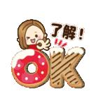 2020年大人女子の日常【お正月〜春】(個別スタンプ:26)
