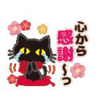 2020年大人女子の日常【お正月〜春】(個別スタンプ:30)